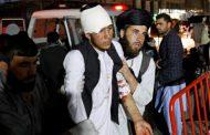 আফগানিস্তানে বোমা হামলায় নিহতের সংখ্যা বেড়ে ৫০